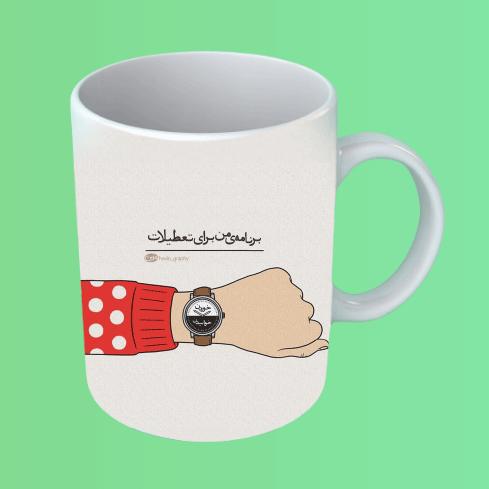 چاپ لیوان در اسلامشهر