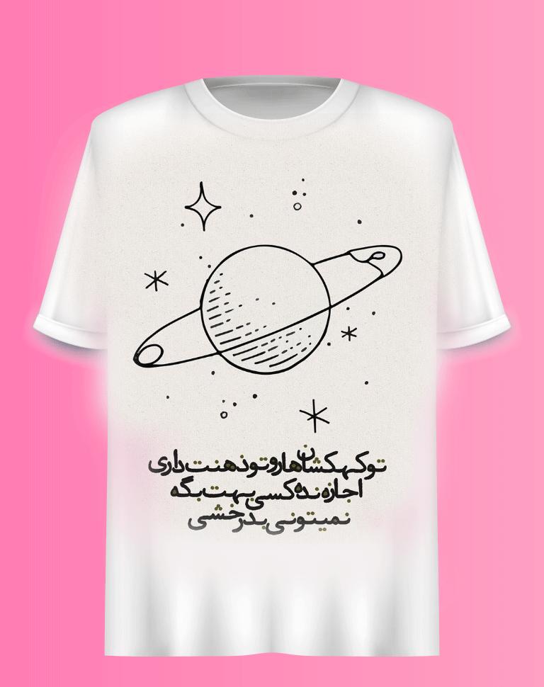 چاپ تیشرت در اسلامشهر کمتر از 3ساعت