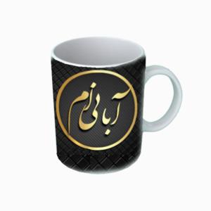 چاپ لیوان در کمتر از 3ساعت در اسلامشهر
