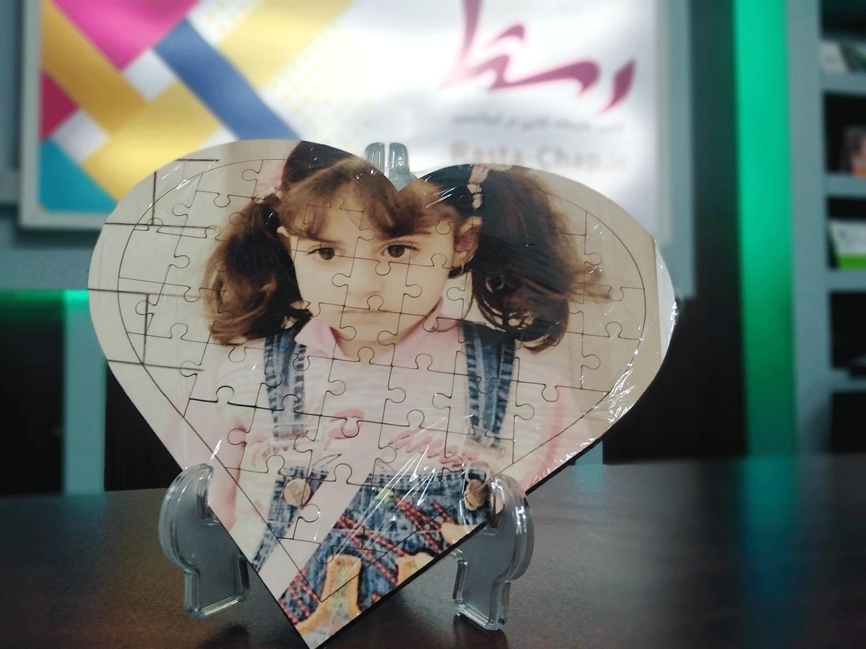 چاپ پازل با طرح دلخوا در اسلامشهر