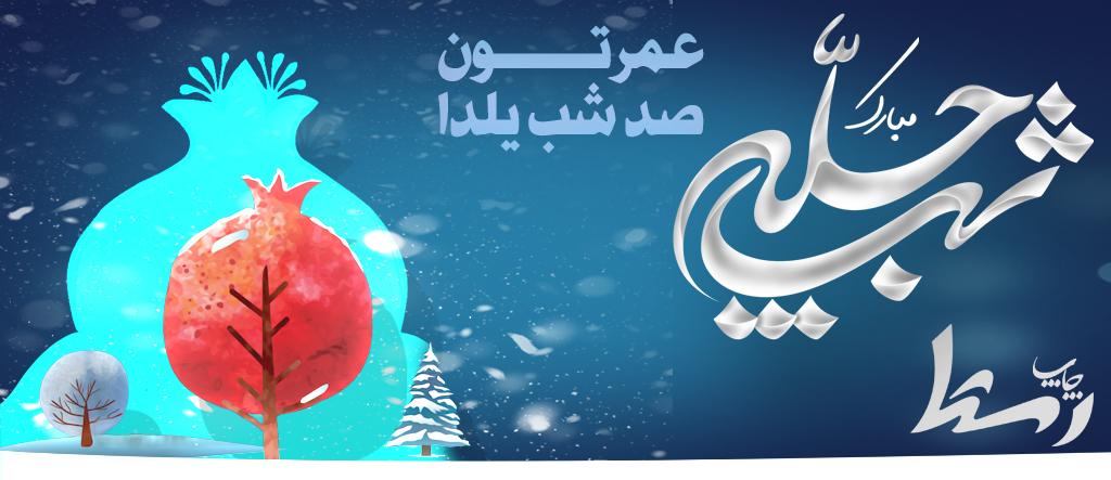 چاپ بنر اسلامشهر